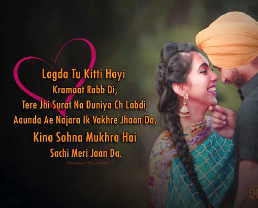 Punjabi Lover Couple Images Pics Pictures Free Download Punjabi Lover Couple Images (23)