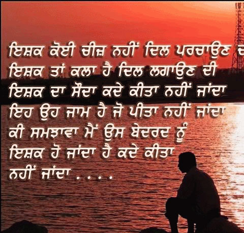 Punjabi Lover Couple Images Photo for WhatsappPunjabi Lover Couple Images (32)