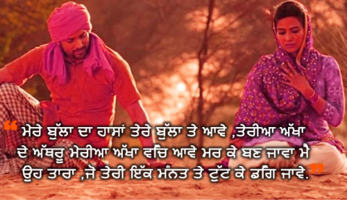Punjabi Lover Couple Images Wallpaper Pictures for WhatsappPunjabi Lover Couple Images (35)