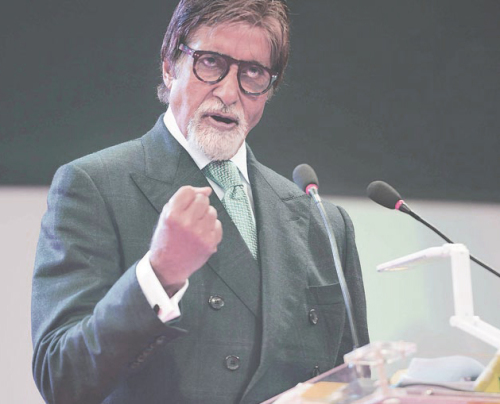 AMITABH BACHCHAN IMAGES PICTURES PICS FREE HD DOWNLOAD