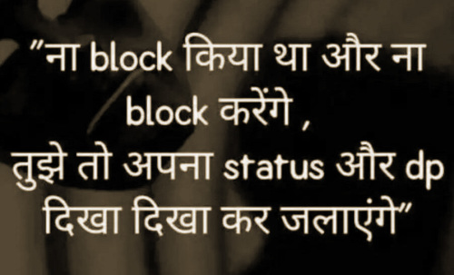 BEST WHATSAPP DP PROFILE P STATUS QUOTES IMAGES PICS PHOTO FREE HD DOWNLOAD