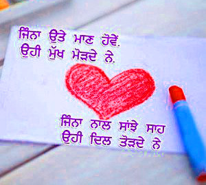 DESI PUNJABI LOVE COUPLE IMAGES PICTURES PICS FREE HD FOR FACEBOOK