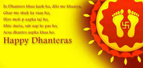 DHANTERAS IMAGES PICTURES PICS FREE HD
