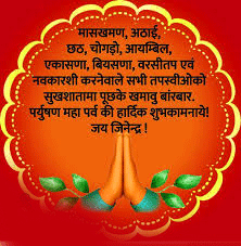 DHANTERAS IMAGES PICTURES WALLPAPER DOWNLOAD
