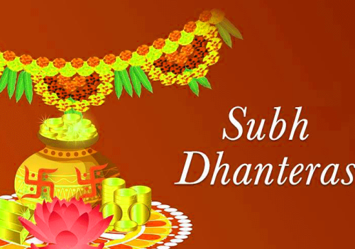 DHANTERAS IMAGES PICS PICTURES FREE HD