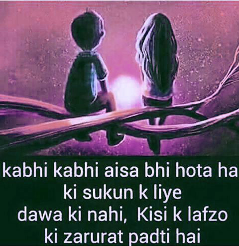 ENGLISH SHAYARI IMAGES PICTURES PHOTO FREE HD DOWNLOAD