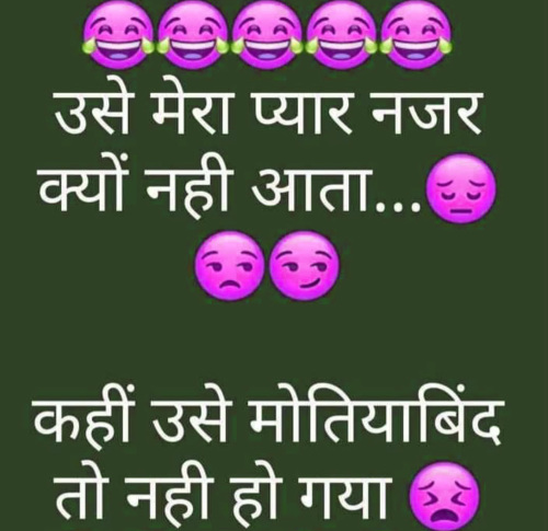 FUNNY JOKES IMAGES IN HINDI PHOTO WALLPAPER FREE DOWNLOAD