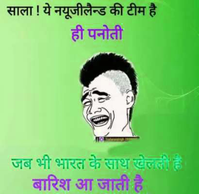 FUNNY JOKES IMAGES IN HINDI PICTURES WALLPAPER PICS FOR FACEBOOK