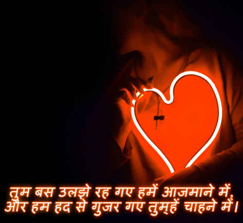 HEART TOUCHING IMAGES FOR WHATSAPP DP PROFILE IMAGES WALLPAPER PICTURES FREE DOWNLOAD