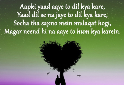 HEART TOUCHING IMAGES FOR WHATSAPP DP PROFILE IMAGES WALLPAPER FREE DOWNLOAD