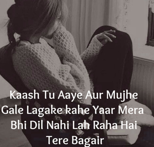 HEART TOUCHING IMAGES FOR WHATSAPP DP PROFILE IMAGES PICS FREE DOWNLOAD