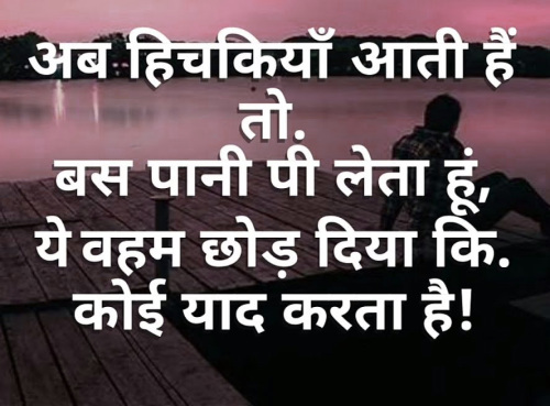 HEART TOUCHING IMAGES FOR WHATSAPP DP PROFILE IMAGES PHOTO WALLPAPER IN HINDI