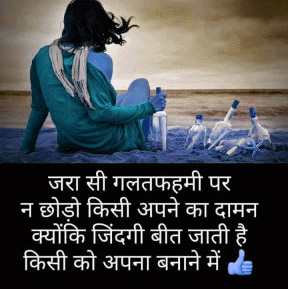 HEART TOUCHING IMAGES FOR WHATSAPP DP PROFILE IMAGES WALLPAPER FOR SAD GIRLS
