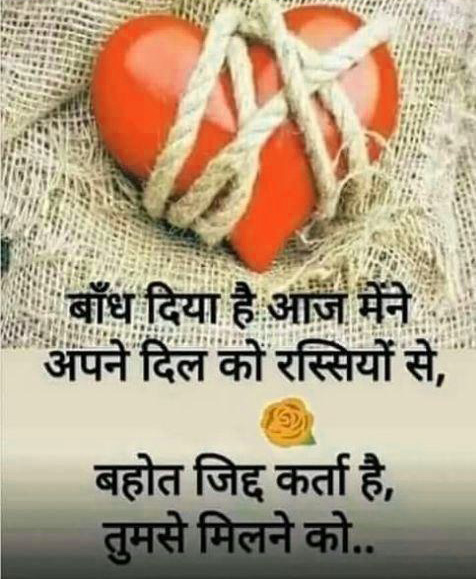 HEART TOUCHING IMAGES FOR WHATSAPP DP PROFILE IMAGES PHOTO PICS FOR FACEBOOK
