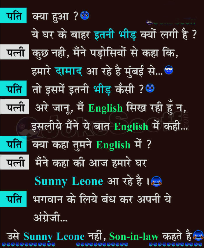 HINDI JOKES IMAGES WALLPAPER PICTURES PICS FOR WHATSAPP