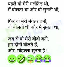 HINDI JOKES IMAGES PICTURES WALLPAPER HD