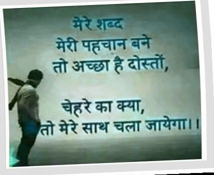 HINDI SAD LOVE QUOTES IMAGES PHOTO FOR FREE