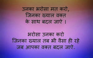 HINDI SAD LOVE QUOTES IMAGES WALLPAPER FOR WHATSAPP
