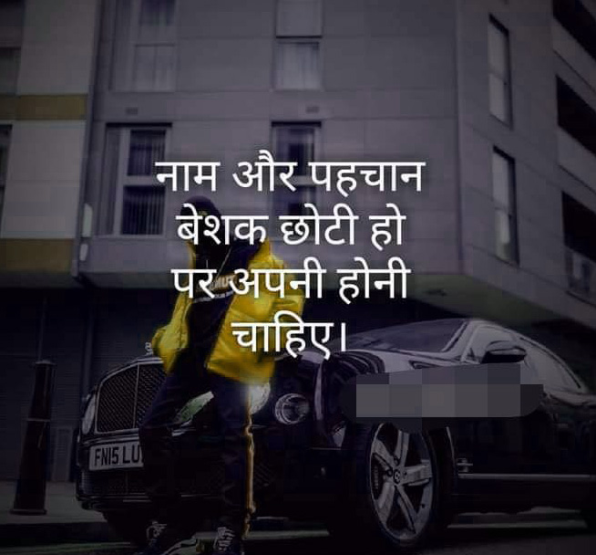HINDI SAD LOVE QUOTES IMAGES WALLPAPER FOR FRIEND