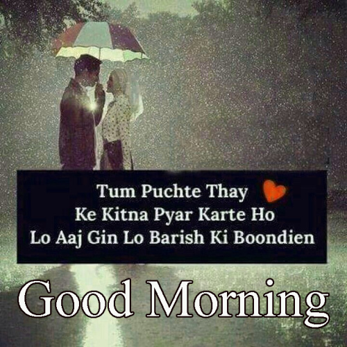 HINDI SHAYARI GOOD MORNING IMAGES PHOTO PICS FOR FACEBOOK