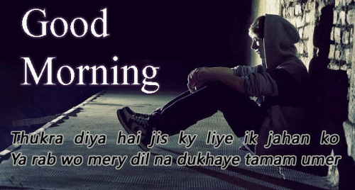 HINDI SHAYARI GOOD MORNING IMAGES PICS FOR SAD BOY