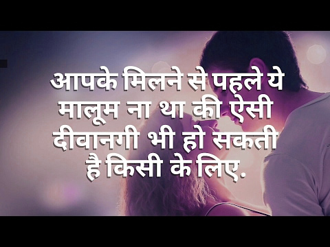 HINDI LOVE STATUS IMAGES PHOTO PICTURE DOWNLOAD