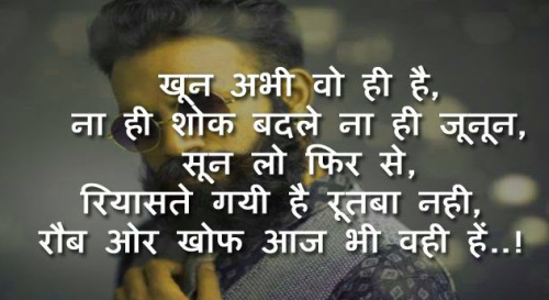 SAD IMAGES WITH HINDI QUOTES PICS PHOTO HD FOR WHATSAPP