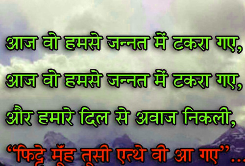 SAD IMAGES WITH HINDI QUOTES PICTURES PHOTO HD