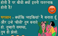 278+ funny Status Images Wallpaper Pics Photo In Hindi