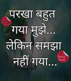 HINDI SAD MOTIVATIONAL SUVICHAR STATUS IMAGES PICS FREE NEW