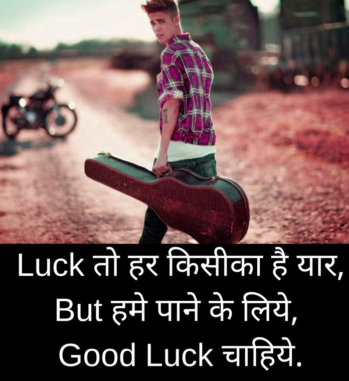 HINDI SAD MOTIVATIONAL SUVICHAR STATUS IMAGES WALLPAPER PICS FREE DOWNLOAD