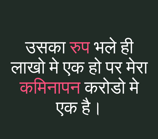 HINDI SAD MOTIVATIONAL SUVICHAR STATUS IMAGES PICS FOR FACEBOOK