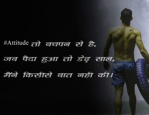 HINDI SAD MOTIVATIONAL SUVICHAR STATUS IMAGES WALLPAPER PHOTO DOWNLOAD