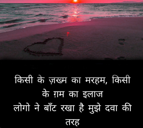 HINDI SAD MOTIVATIONAL SUVICHAR STATUS IMAGES WALLPAPER DOWNLOAD