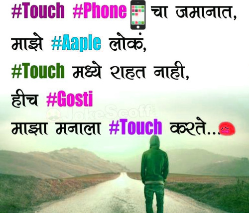 HINDI SAD MOTIVATIONAL SUVICHAR STATUS IMAGES PICS DOWNLOAD & SHARE