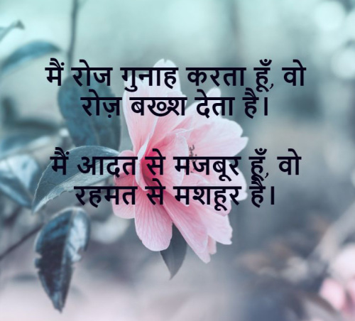 HINDI SAD MOTIVATIONAL SUVICHAR STATUS IMAGES PICS WALLPAPER