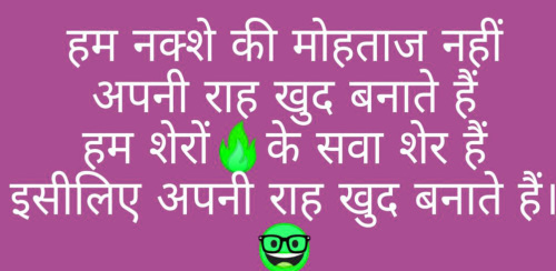 HINDI SAD MOTIVATIONAL SUVICHAR STATUS IMAGES PICS HD