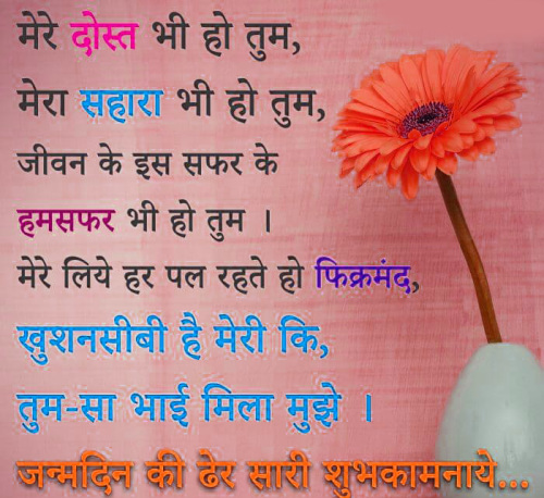 HINDI SAD MOTIVATIONAL SUVICHAR STATUS IMAGES PHOTO WALLPAPER HD NEW