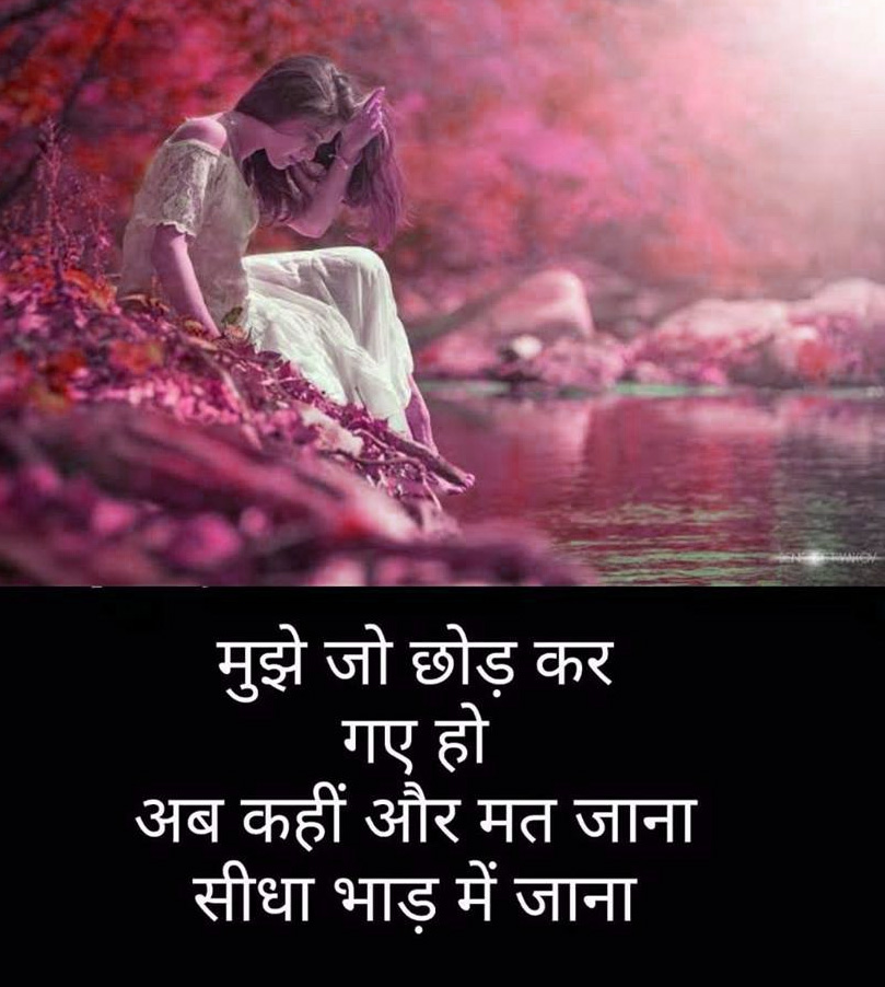 HINDI SAD MOTIVATIONAL SUVICHAR STATUS IMAGES PICS WALLPAPER DOWNLOAD
