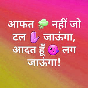 HINDI SAD MOTIVATIONAL SUVICHAR STATUS IMAGES PHOTO PICS FOR FACEBOOK