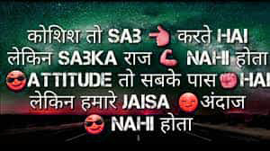 HINDI SAD MOTIVATIONAL SUVICHAR STATUS IMAGES PHOTO FOR WHATSAPP