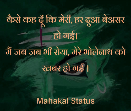 HINDI SAD MOTIVATIONAL SUVICHAR STATUS IMAGES PHOTO WALLPAPER PICS