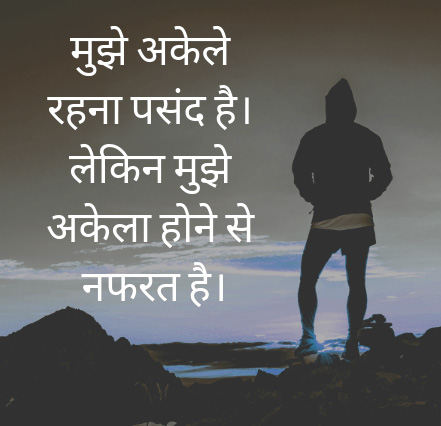 HINDI SAD MOTIVATIONAL SUVICHAR STATUS IMAGES PHOTO WALLPAPER