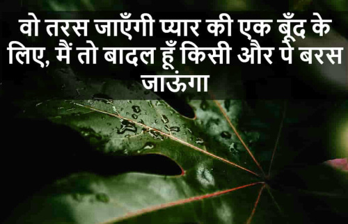 HINDI SAD MOTIVATIONAL SUVICHAR STATUS IMAGES WALLPAPER FREE NEW