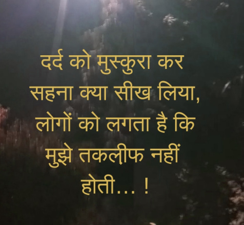 HINDI SAD MOTIVATIONAL SUVICHAR STATUS IMAGES PICS FOR LOVER FREE