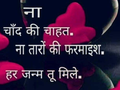 HINDI SAD MOTIVATIONAL SUVICHAR STATUS IMAGES PHOTO FREE DOWNLOAD