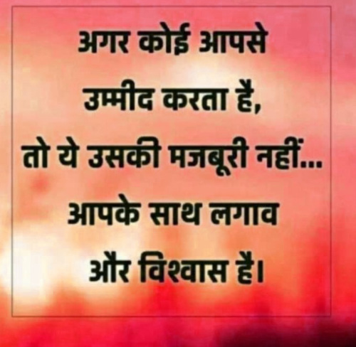 HINDI SAD MOTIVATIONAL SUVICHAR STATUS IMAGES WALLPAPER FOR WHATSAPP