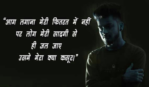 HINDI SAD MOTIVATIONAL SUVICHAR STATUS IMAGES WALLPAPER PICS FREE NEW