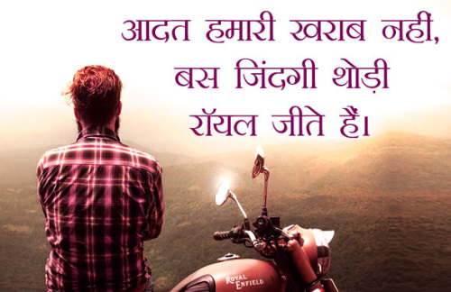 HINDI SAD MOTIVATIONAL SUVICHAR STATUS IMAGES PHOTO DOWNLOAD