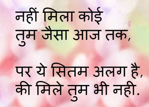 HINDI SAD MOTIVATIONAL SUVICHAR STATUS IMAGES WALLPAPER HD DOWNLOAD FOR FRIEND